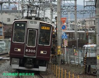 阪急 2300系を嵐山で 9
