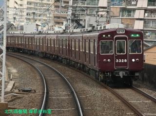 阪急 2300系を嵐山で 10