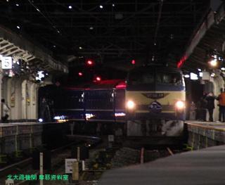 京都駅 ブルートレイン富士はやぶさ号3月11日 3