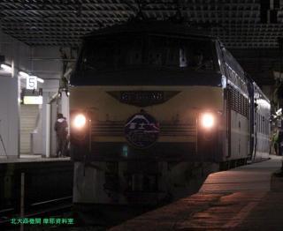 京都駅 ブルートレイン富士はやぶさ号3月11日 5