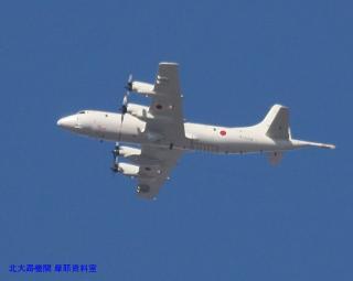 岐阜基地 年末に来た機体 2