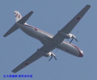 岐阜基地 年末に来た機体 6