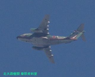 岐阜基地 年末に来た機体 9