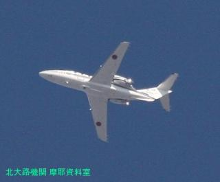 岐阜基地 年末に来た機体 10