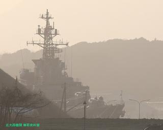 舞鶴基地の護衛艦はるな 自衛艦旗 1