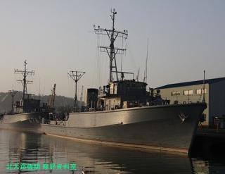 舞鶴基地の護衛艦はるな 自衛艦旗 2