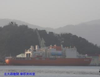 舞鶴基地の護衛艦はるな 自衛艦旗 4