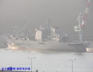 舞鶴基地の護衛艦はるな 自衛艦旗 6