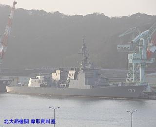 舞鶴基地の護衛艦はるな 自衛艦旗 7
