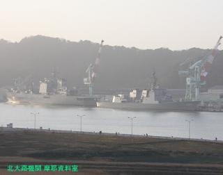 舞鶴基地の護衛艦はるな 自衛艦旗 8