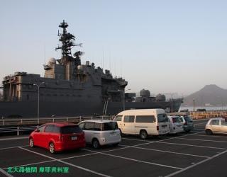 舞鶴基地の護衛艦はるな 自衛艦旗 10