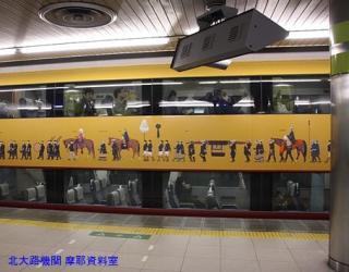 京阪電車でとりあえずの更新をやってみるかんじ 4