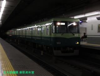 京阪電車でとりあえずの更新をやってみるかんじ 5