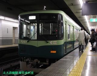 京阪電車でとりあえずの更新をやってみるかんじ 10