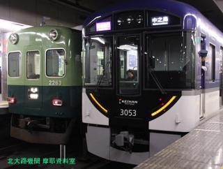 京阪電車でとりあえずの更新をやってみるかんじ 11