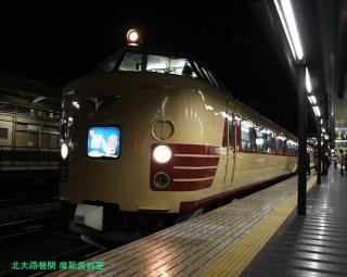 京都駅の雷鳥撮影紀行だ 1