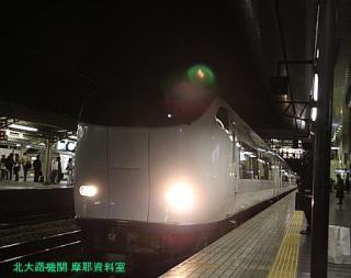 京都駅の雷鳥撮影紀行だ 2