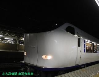 京都駅の雷鳥撮影紀行だ 3
