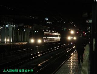 京都駅の雷鳥撮影紀行だ 4