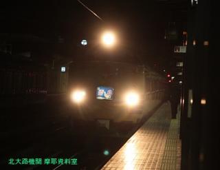 京都駅の雷鳥撮影紀行だ 5