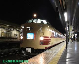 京都駅の雷鳥撮影紀行だ 8