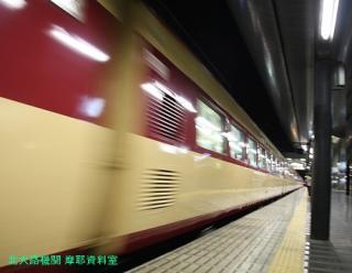 京都駅の雷鳥撮影紀行だ 9