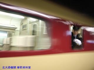 京都駅の雷鳥撮影紀行だ 10