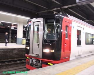 名鉄1700系を中心に金山駅で撮ってみた 1