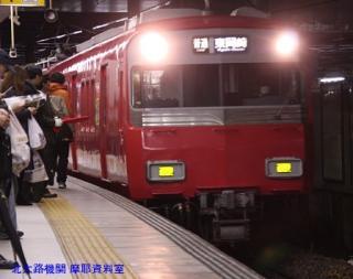 名鉄1700系を中心に金山駅で撮ってみた 4