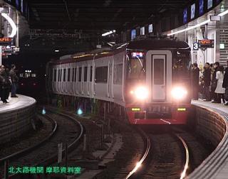 名鉄1700系を中心に金山駅で撮ってみた 5