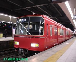 名鉄1700系を中心に金山駅で撮ってみた 3
