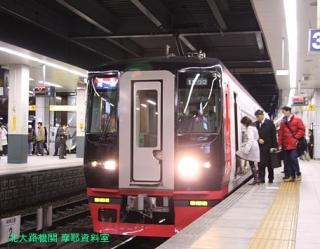 名鉄1700系を中心に金山駅で撮ってみた 6