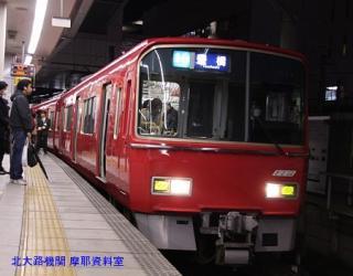 名鉄1700系を中心に金山駅で撮ってみた 7