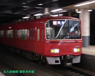 名鉄1700系を中心に金山駅で撮ってみた 8