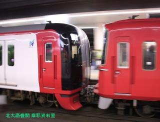 名鉄1700系を中心に金山駅で撮ってみた 9