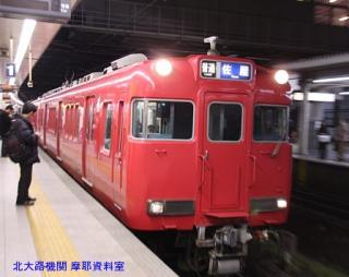 名鉄1700系を中心に金山駅で撮ってみた 14
