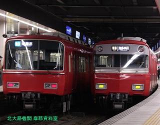名鉄1700系を中心に金山駅で撮ってみた 12