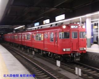 名鉄1700系を中心に金山駅で撮ってみた 15