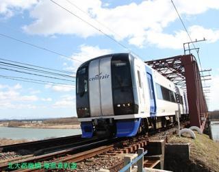 名鉄特急と青空の木曽川写真 4