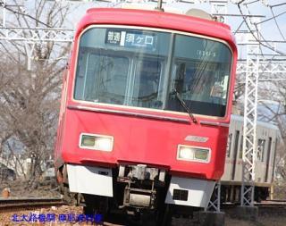 名鉄特急と青空の木曽川写真 8