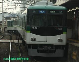 京阪電車で大阪に行った時に撮った写真 1