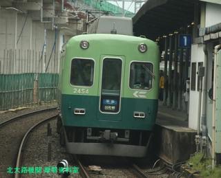 京阪電車で大阪に行った時に撮った写真 3