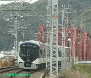 京阪電車で大阪に行った時に撮った写真 4