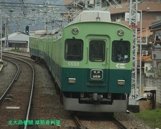 京阪電車で大阪に行った時に撮った写真 5