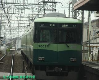 京阪電車で大阪に行った時に撮った写真 8