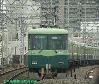京阪電車で大阪に行った時に撮った写真 6