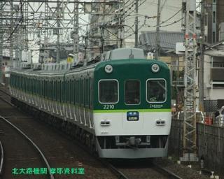 京阪電車で大阪に行った時に撮った写真 7