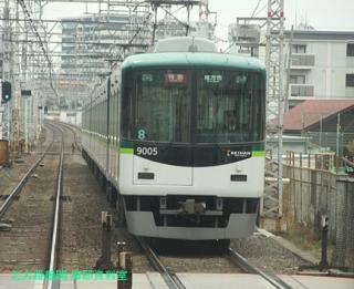 京阪電車で大阪に行った時に撮った写真 10