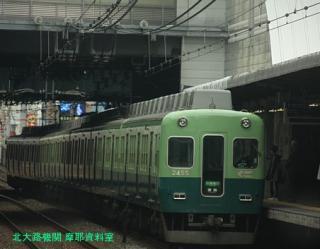 京阪電車で大阪に行った時に撮った写真 13