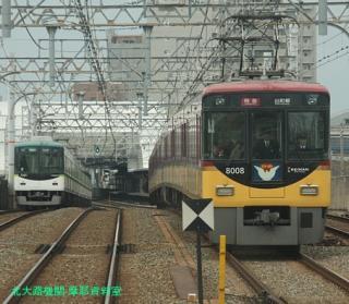 京阪電車で大阪に行った時に撮った写真 12